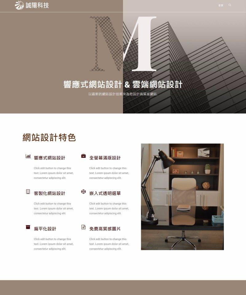 網站設計1