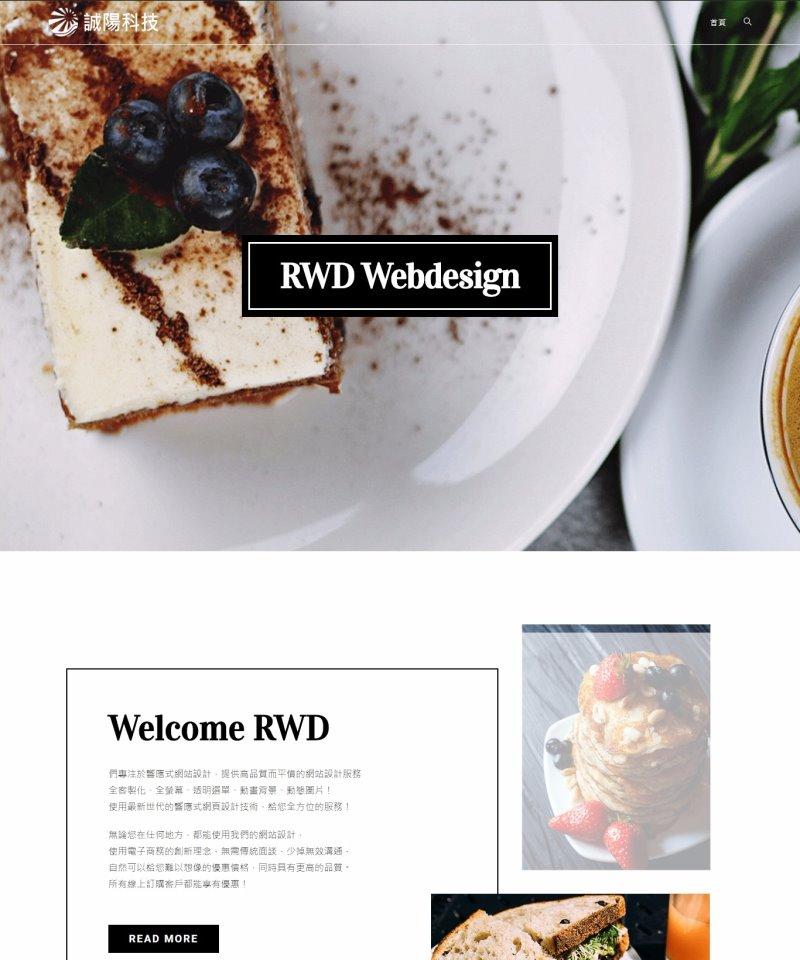 網站設計4