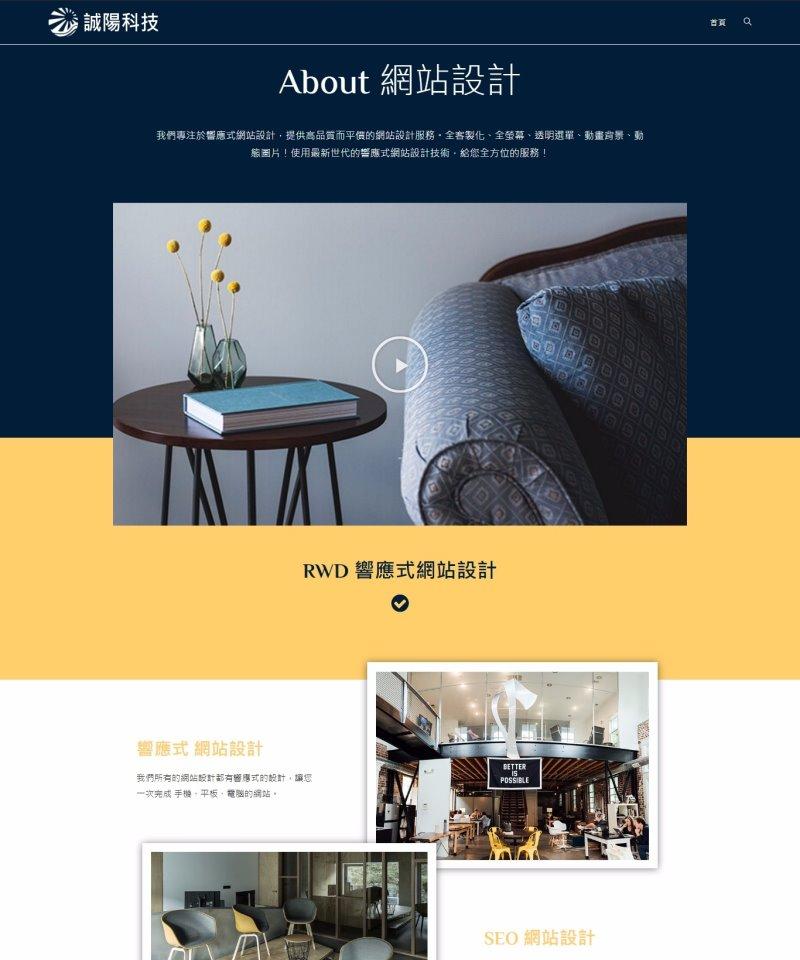 網站設計23