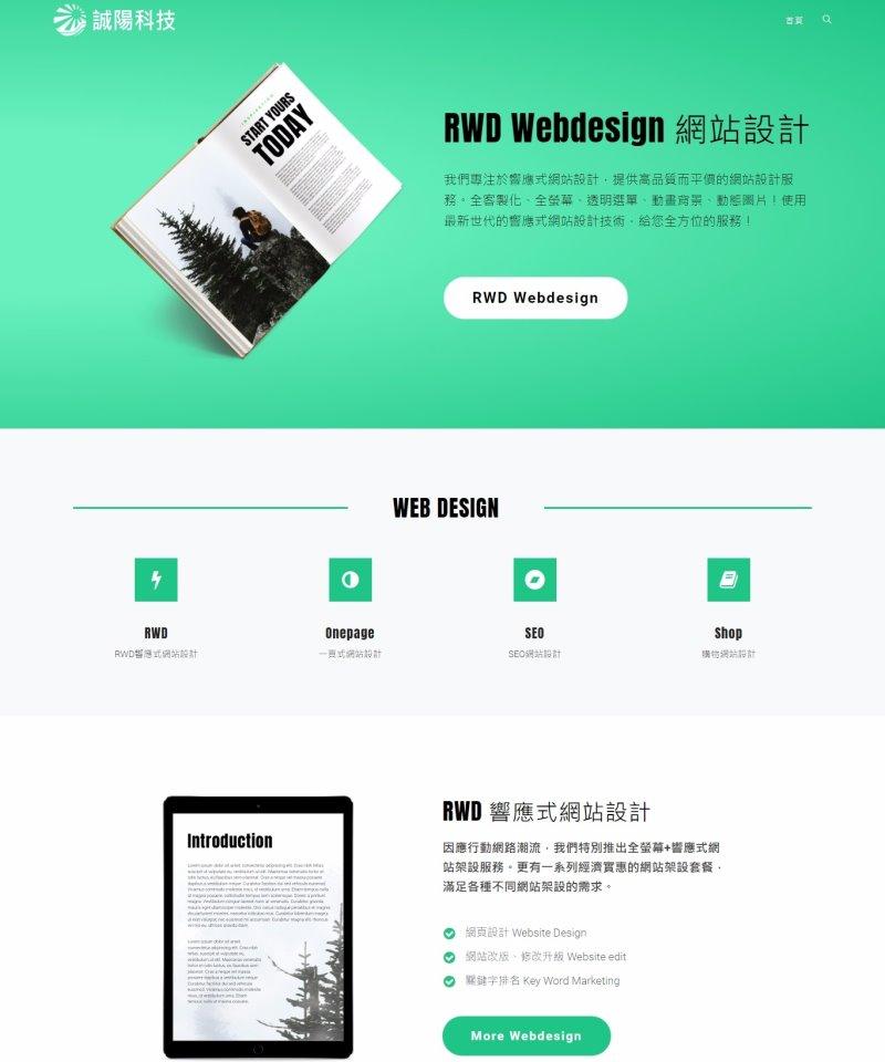 網站設計26
