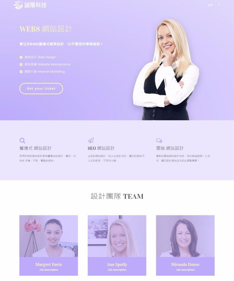 網站設計32