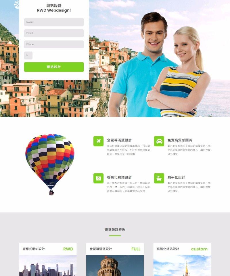 網站設計52