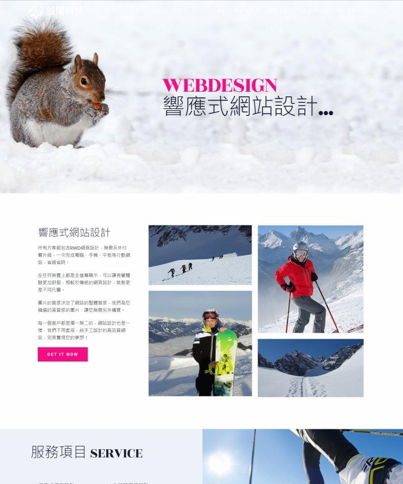網站設計-86